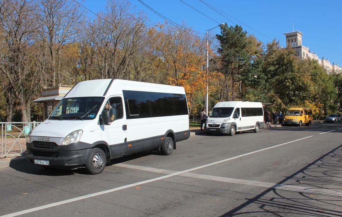 Миндор сообщил о подорожании стоимости проезда в маршрутках в Ставрополе с 23 октября
