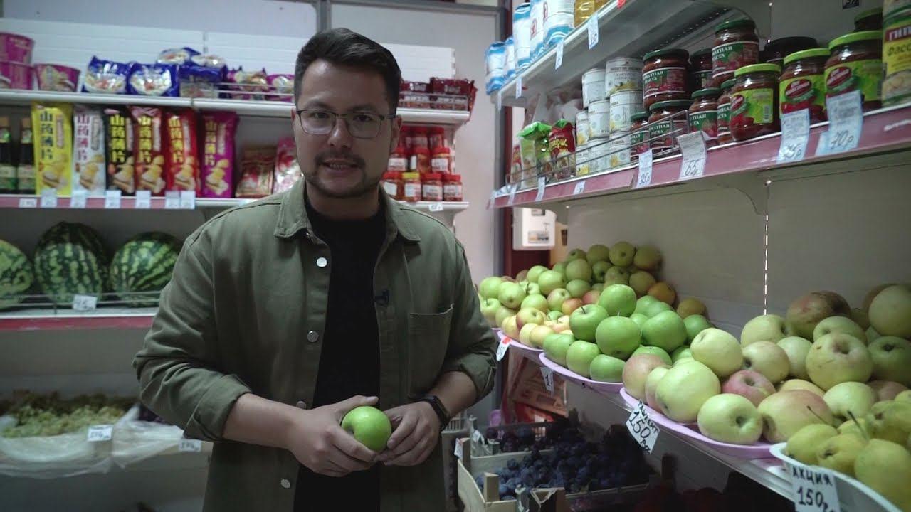 Почему в Хабаровске всё дорого? Как инфраструктура продовольственного рынка влияет на цену продуктов