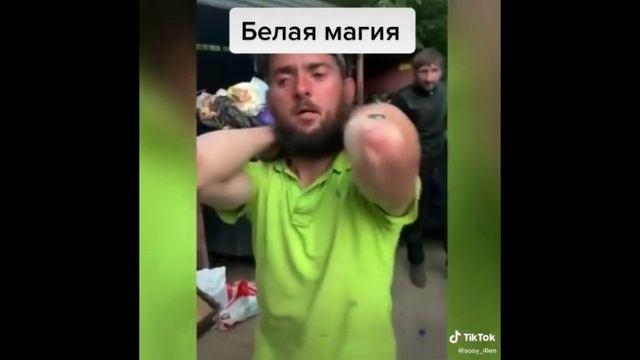 ФОКУС от БОМЖА )))   #приколы #смешныевидео #юмор #тикток #shorts 341