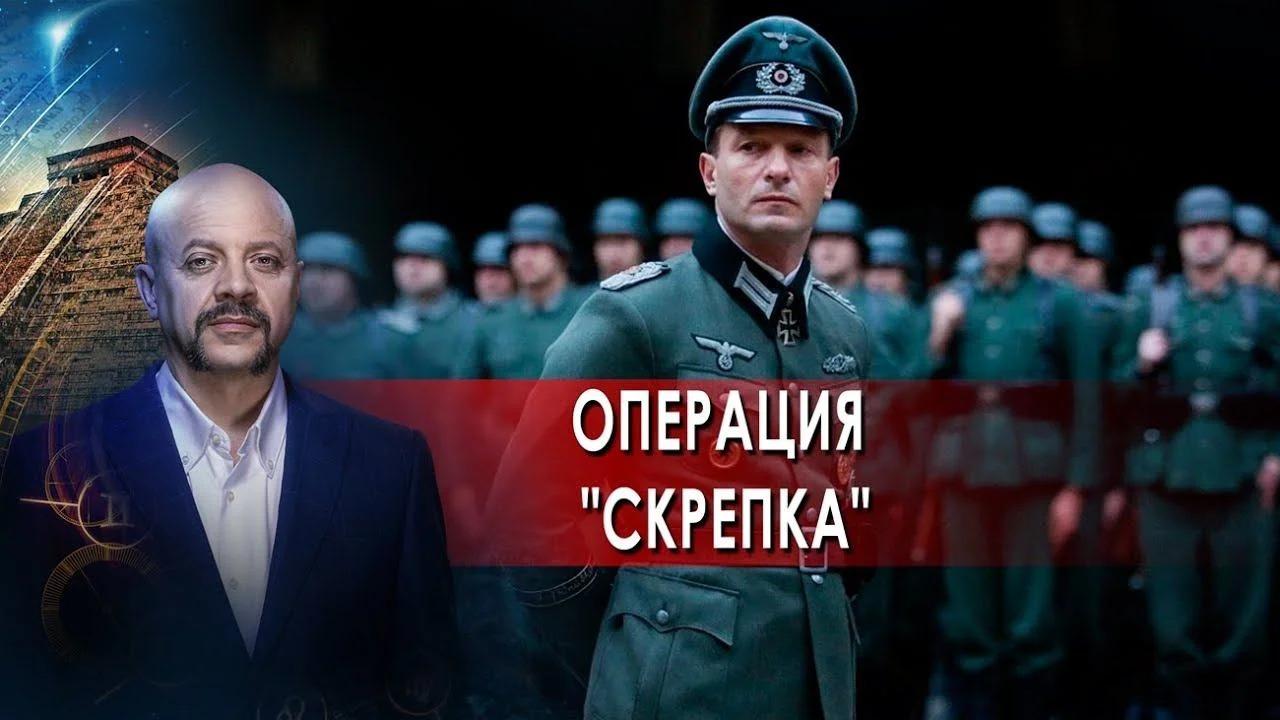 РЕН ТВ  Загадки человечества с Олегом Шишкиным 15.10
