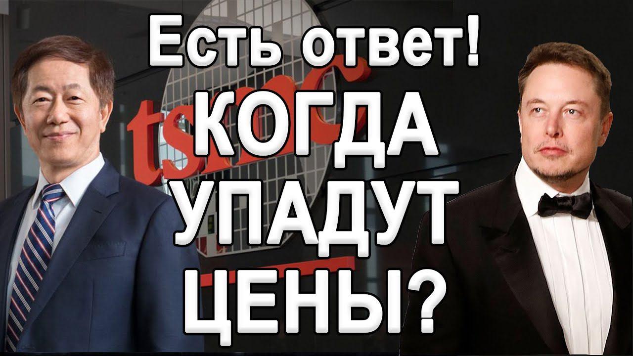 Big Look Auto - Интересно об автомобилях-ДЕФИЦИТ АВТО-22.10