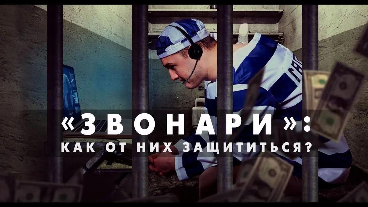 РЕН ТВ Документальный спецпроект 12.10