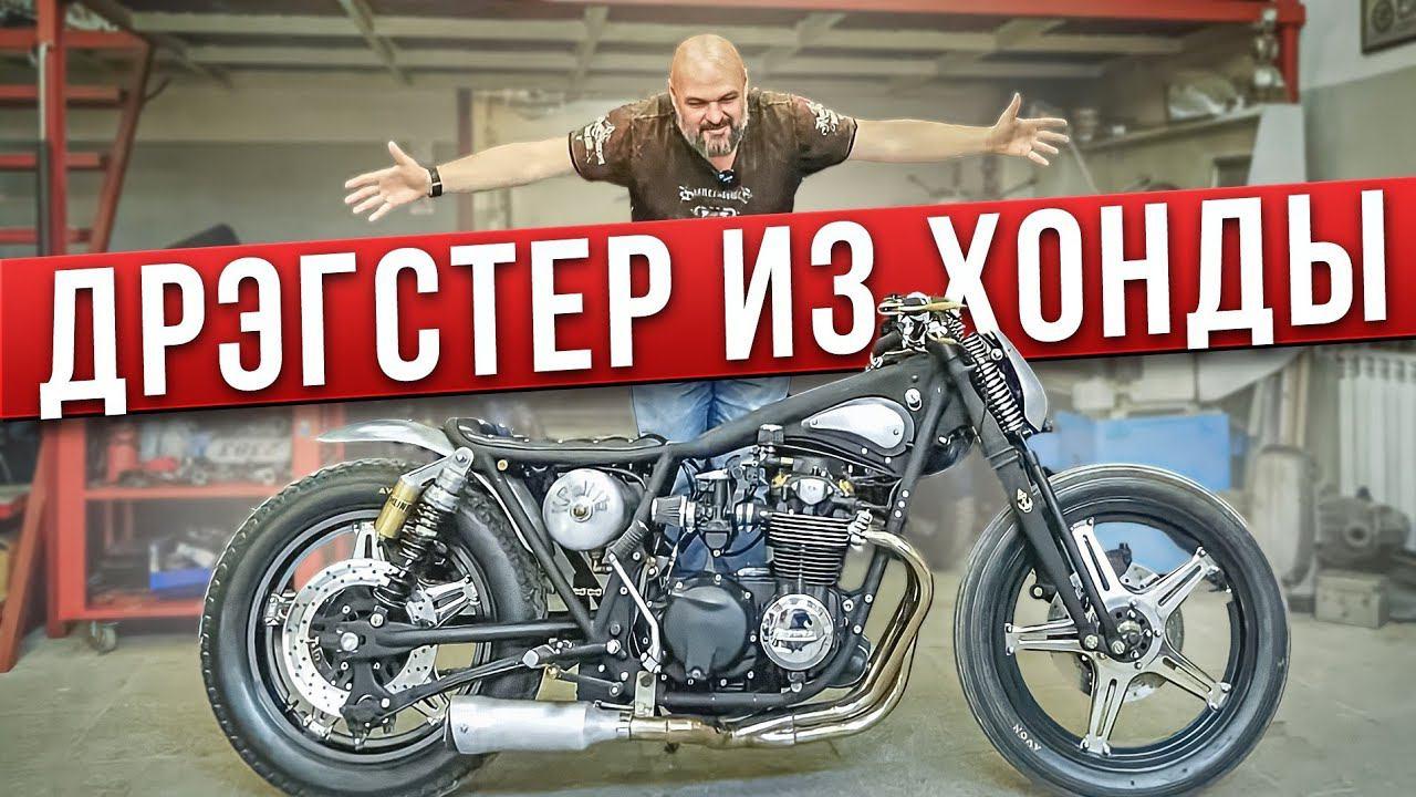 ЧУДОТЕХНИКИ с Георгием Беловым-Гоночный мотоцикл-21.10