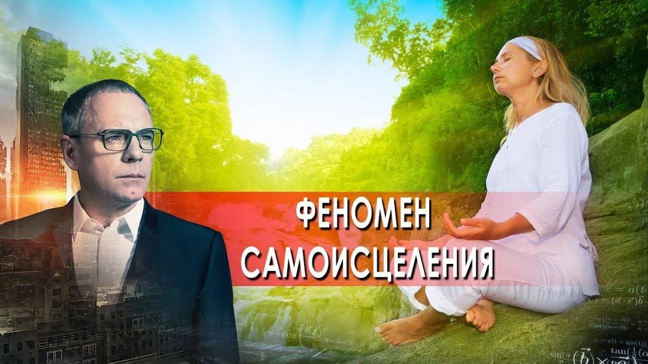 РЕН ТВ Самые шокирующие гипотезы с Игорем Прокопенко 15.10