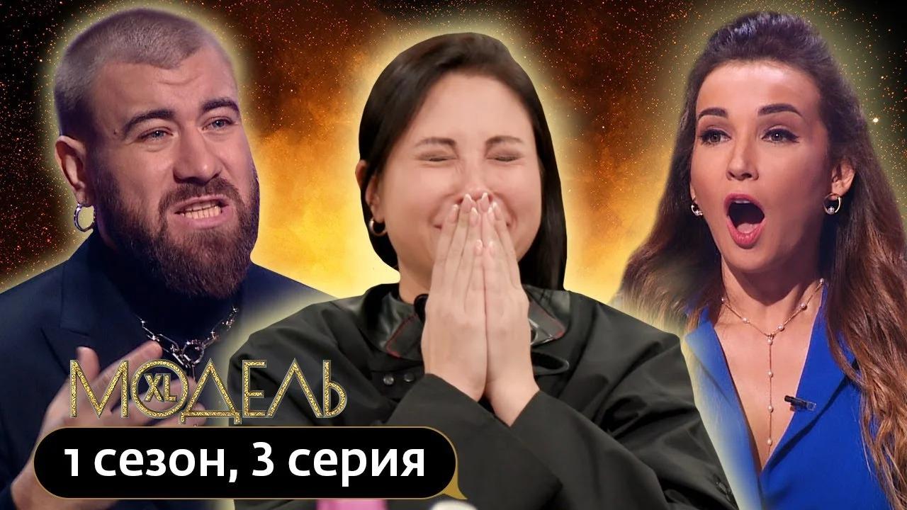 МОДЕЛЬ XL 3 выпуск_Промобаннер