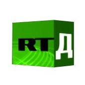 Телеканал RTД на русском