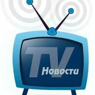 ТV- Новости онлайн
