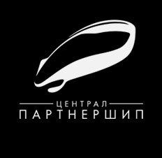 ЦентралПартнершип