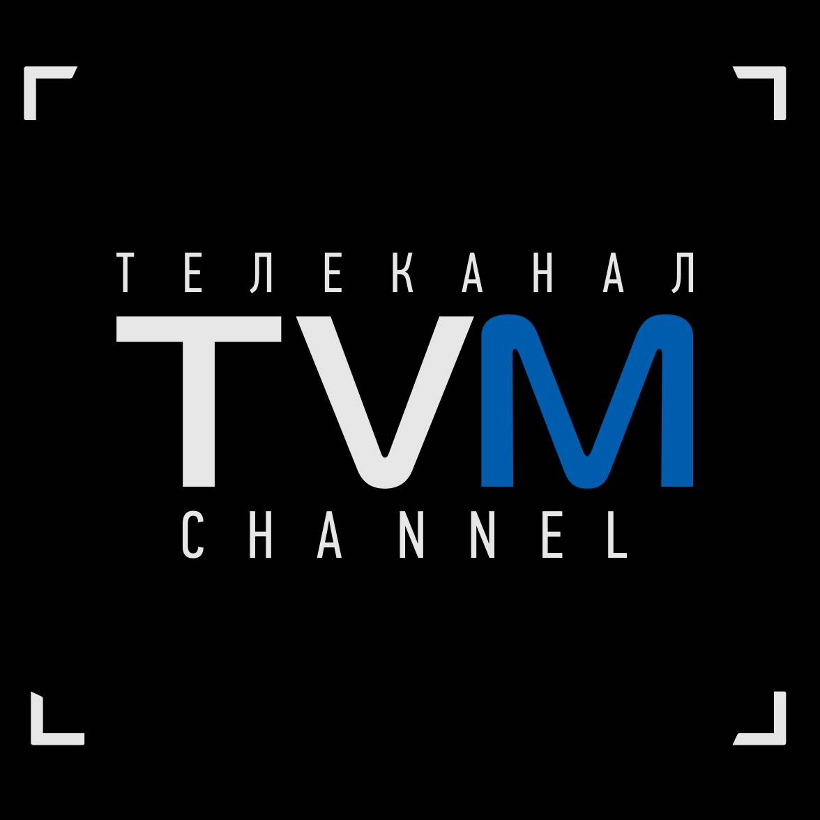 TVMCHANNEL