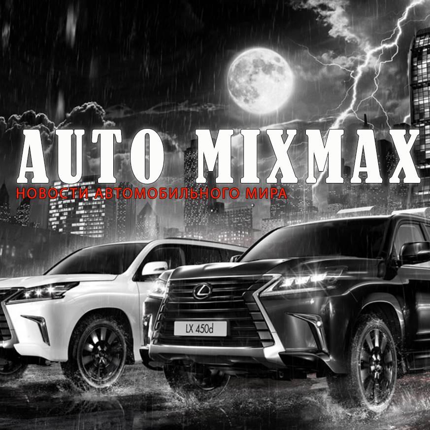 AutoMixMax