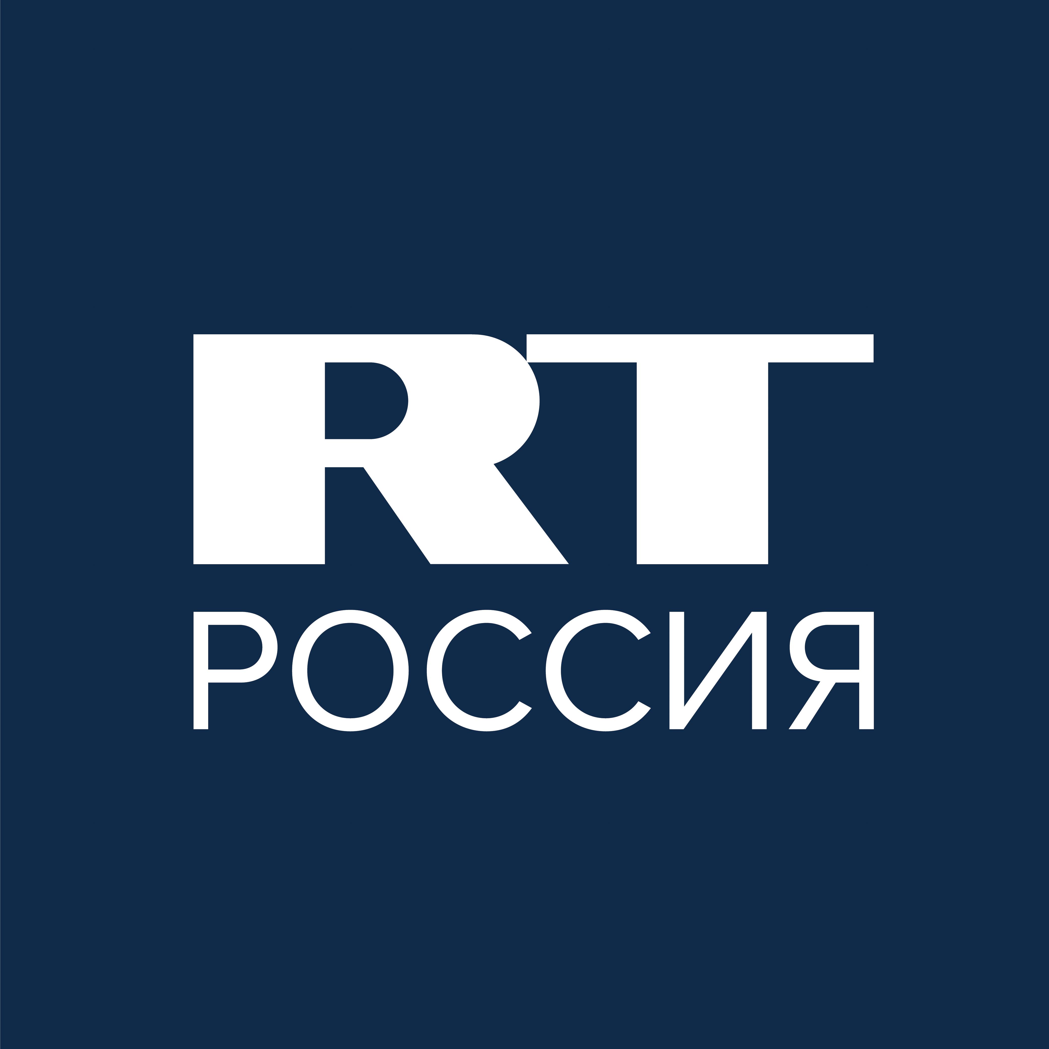 RT Россия