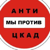 rutube_account_1412211