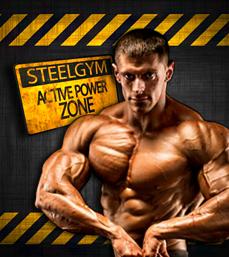 SteelGym
