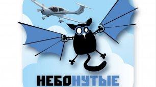 Агата Бобылева - IT-специалист. Байкер. Пилот