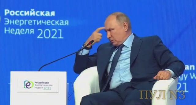 Путин: Европа, ты в своём уме или нет?