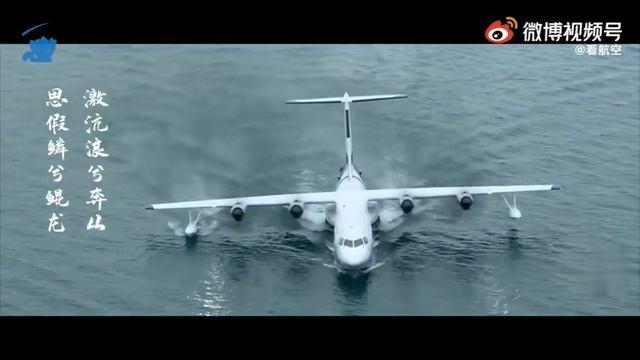 Китайцы гордятся своими самолётами