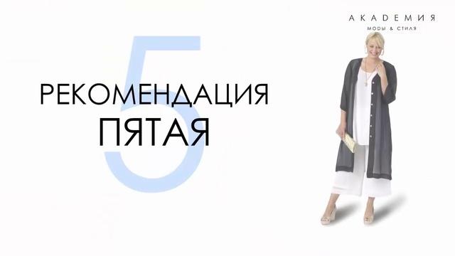 ОДЕЖДА ДЛЯ ПОЛНЫХ. 6 секретов стиля для полных. Как одеваться полным парням. Мода для полных мужчин