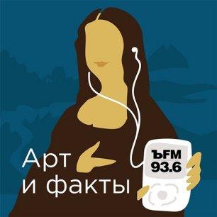 Марина Абрамович и искусство перформанса