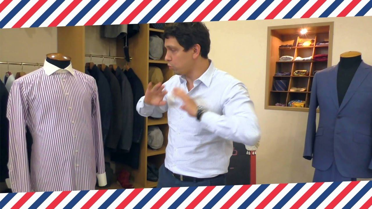 Одежда Стиль Мужская