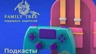 Тьюторы: кто это и зачем они появились в российских школах