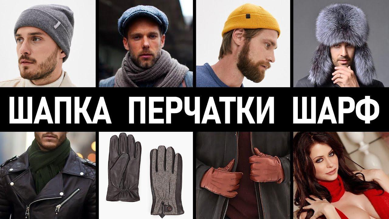Корпоративная Одежда Купить
